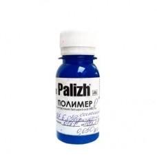 """Синий флуоресцентный краситель """"Полимер-О"""" Palizh 50 гр."""